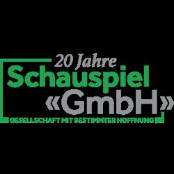Beat Müller Schauspiel «GmbH»